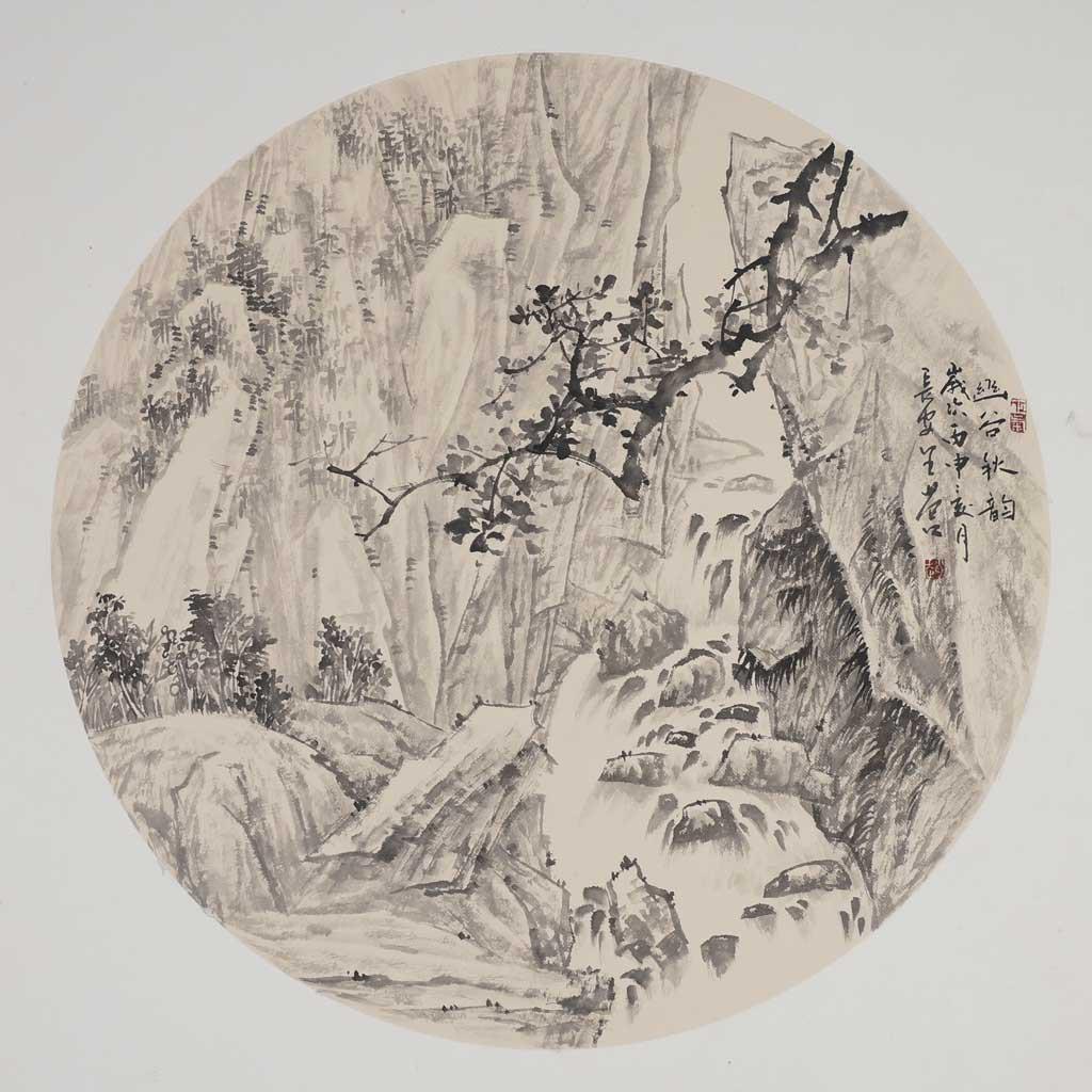 幽谷秋韵 (50cm*50cm)