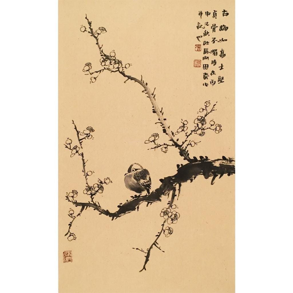 古梅如高士 (30cm*60cm)