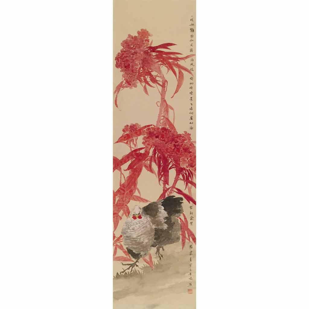 新家染紫罗裳青 (33cm*130cm)