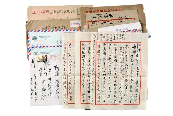 【拍卖】手稿拍卖容易惹到的法律纠纷