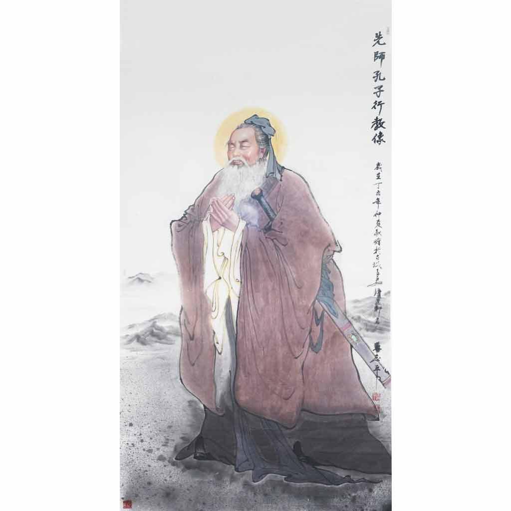孔子 (170cm*48cm)